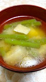 20180628晩ご飯山菜のミズと豆富のみそ汁