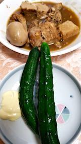 20180630お昼ご飯キュウリ