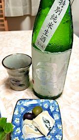 20180708会津のお酒風が吹く