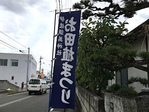 20180712会津美里町お田植えまつり1