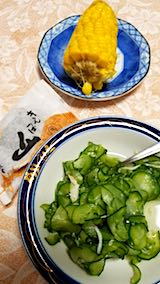 20180713お昼ご飯トウモロコシとキュウリの酢のもの