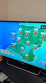 20180720NHKテレビ秋田県内の今日の天気予報