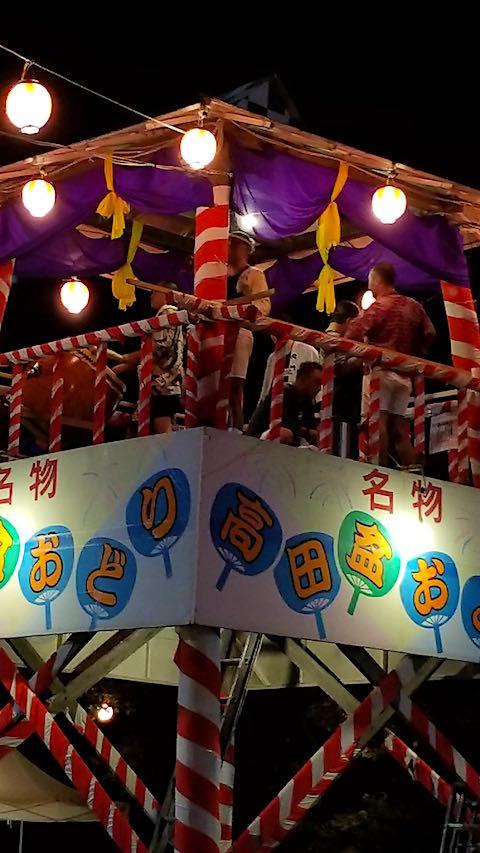 20180814名物高田盆踊り6