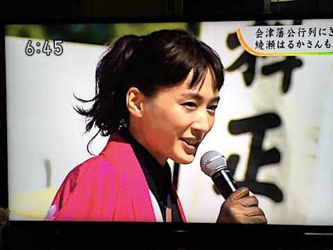 20180923会津まつり3