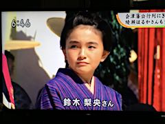 20180923会津まつり4