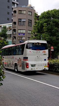 20181008外の様子朝駿河台で会津バス1