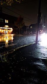 20181010外の様子夜のはじめ頃雨降り1