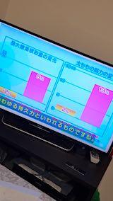 20181012NHKテレビインターバル速歩の効果1