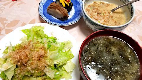 20181108お昼ご飯
