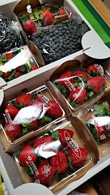 20181212会津から届いたイチゴ