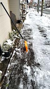 20181214外の様子昼過ぎ歩道の雪寄せ2