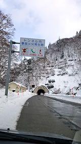 20190105国道121号線大峠トンネル入り口福島県側