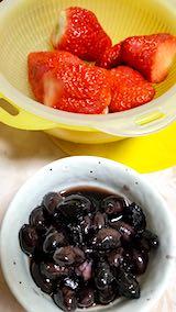 20190109晩ご飯煮豆とイチゴ