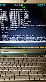20190115桐.Ver5一括処理プログラム3