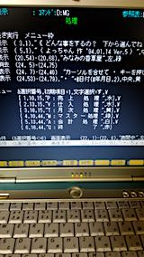 20190115桐.Ver5一括処理プログラム4