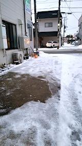 20190118お店横の駐車場の雪寄せ後