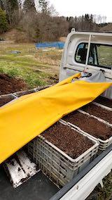 20190330肥料土の運搬2