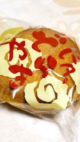 20190411デザートバターどら焼き