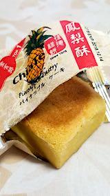 20190416デザート台湾のパイナップルケーキ