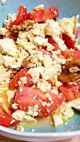 20190506お昼ご飯トマトと豆富のサラダクルミ入り