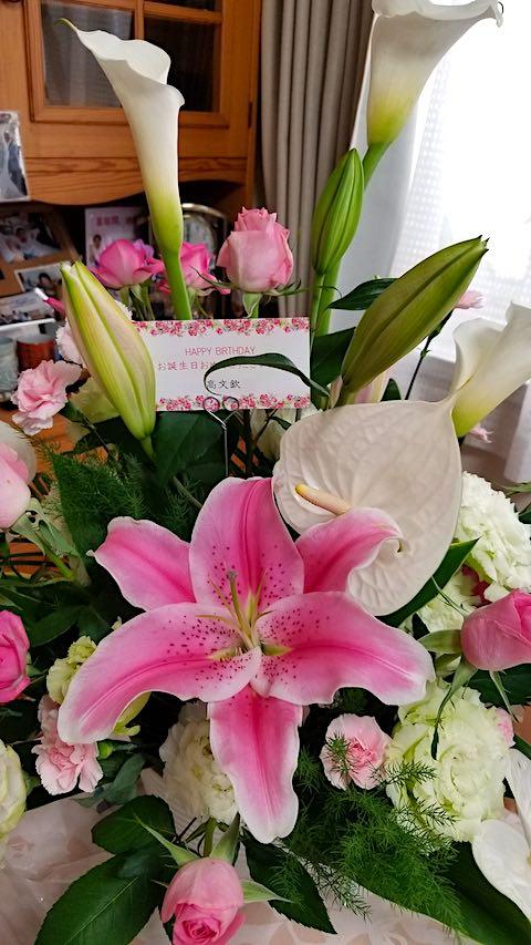 20190519台湾からお花のお祝い届く