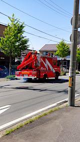 20190523外の様子昼過ぎ消防自動車