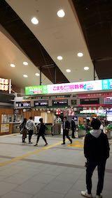 20191014JR秋田駅秋田に到着