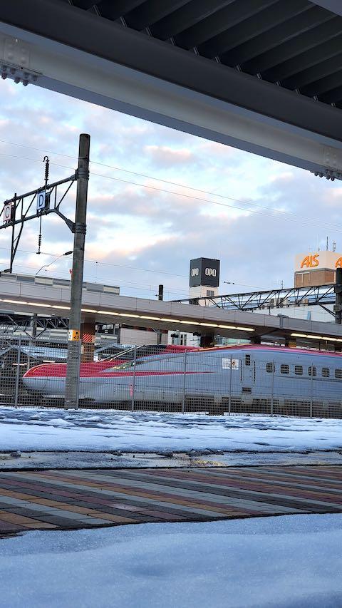 20200214速歩途中のJR秋田駅秋田新幹線こまち号