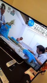 20200214NHKテレビ青森藍3