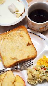 20200214朝ご飯