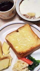20200219朝ご飯