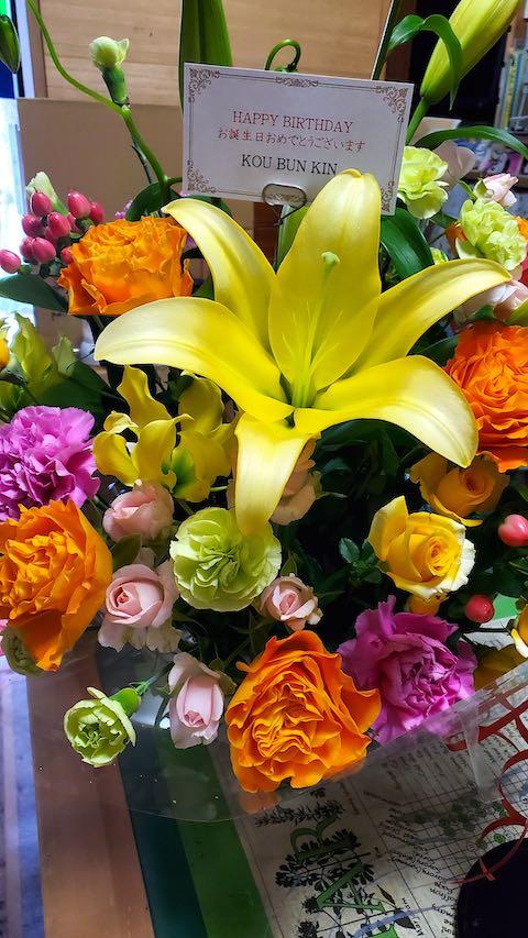 20200519台湾の高さんから届いた誕生日の花束