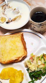 20200521朝ご飯