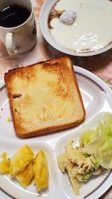 20200522朝ご飯