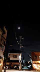 20200529外の様子夜のはじめ頃お月さま