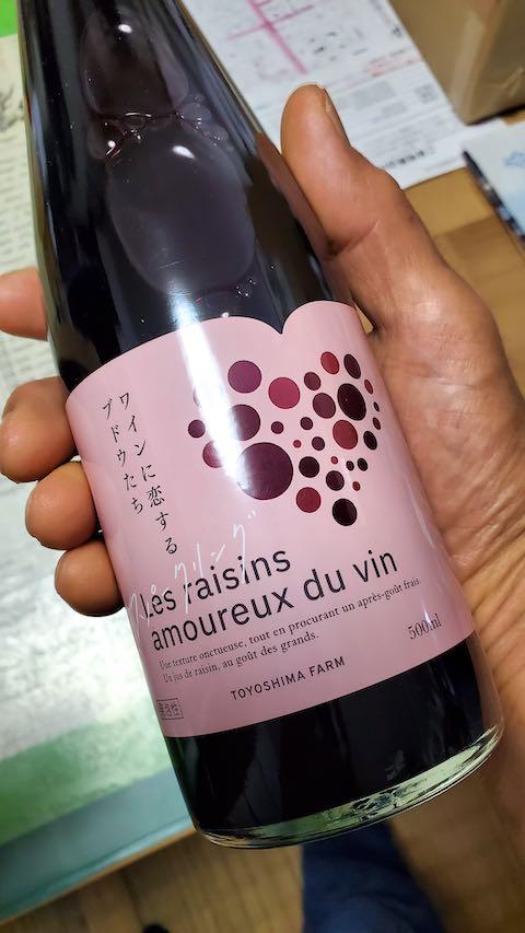 20200620矢島TOYOSHIMA FARM産スパークリングワイン1