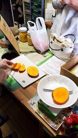 20200620マンゴーの食べ方