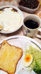 20200630朝ご飯