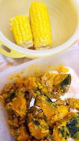 20200709お昼ご飯トウモロコシとカボチャ