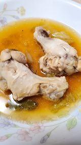 20201111お昼ご飯鶏手羽元の蒸し煮