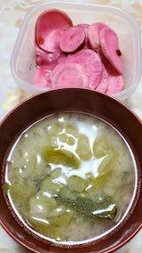 20210115晩ご飯キャベツとネギの味噌汁
