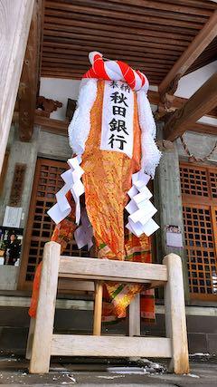 20210131三吉神社へ参拝5