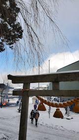 20210131三吉神社へ参拝の帰り1