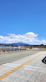 20210411外の様子昼前広面大橋より太平山を望む