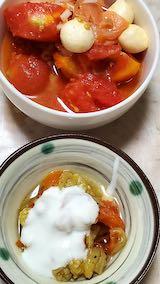 20210827晩ご飯トマトサラダ