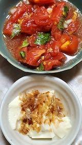 20210830晩ご飯トマトのサラダ