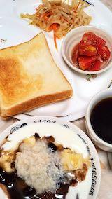 20210902朝ご飯