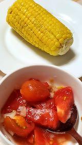 20210904晩ご飯トウモロコシとトマト