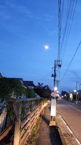 20210913外の様子夕方お月さま