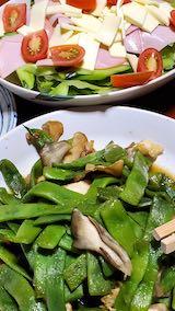 20210913晩ご飯野菜サラダ